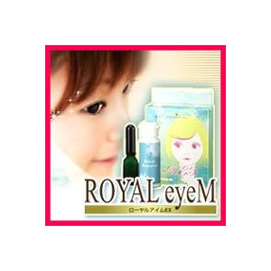 ローヤルアイム EX
