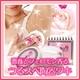 フェローズ パフューム ド デオパウダー★フェロモン&薔薇が香る美肌香水パウダー
