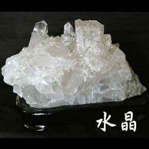 天然水晶クラスター約2.9kg KURA-162