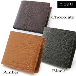 BVLGARI(ブルガリ) 2つ折り財布 20065<br> Amber(琥珀色)