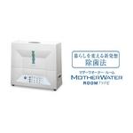 微酸性電解水生成噴霧器 除菌・消臭 マザーウオーター MWR-J-60