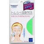 トレシー洗顔クロス 楽しいバスタイムを演出。超極細繊維によるミクロの泡で毛穴スッキリ!!M-AM
