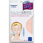 トレシー洗顔クロス 楽しいバスタイムを演出。超極細繊維によるミクロの泡で毛穴スッキリ!!L-PK
