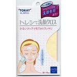 トレシー洗顔クロス 楽しいバスタイムを演出。超極細繊維によるミクロの泡で毛穴スッキリ!!L-HC