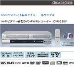 DX BROADTEC ビデオ一体型DVDレコーダー DVR-120V