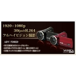 500万画素フルハイビジョンムービー YASHICA ADV-528HD レッド