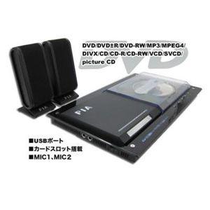 DVDプレーヤー 2.0システム ブラック