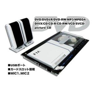 薄型DVDプレーヤー 2.0システム ホワイト