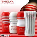 TENGA スペシャルソフトエディションパック(4本パック)