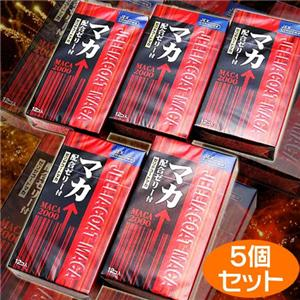ゼリヤコート マカ 5箱セット