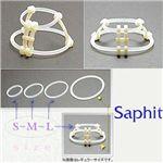 仮性包茎矯正器具 Saphit(サフィット) ロング