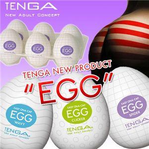 最高の快感TENGA EGG 6個セット CLICKER/エッグ クリッカー