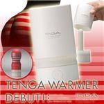 TENGA(テンガ)ウォーマー
