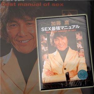 加藤鷹SEX最強マニュアルDVD の詳細をみる