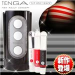 TENGA  BLACK