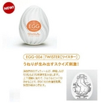 TENGA EGG TWISTER[ツイスター]
