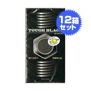 タフブラック コンドーム【12箱セット】黒