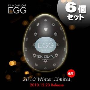 TENGA EGG スパークル