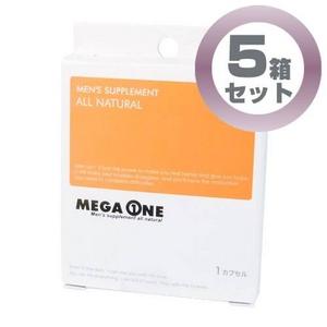 【ワケあり特価】 男性向けサプリメント MEGA ONE(メガワン) 1カプセル 【5箱セット】