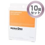 【ワケあり特価】 男性向けサプリメント MEGA ONE(メガワン) 1カプセル 【10箱セット】