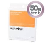 【ワケあり特価】 男性向けサプリメント MEGA ONE(メガワン) 1カプセル 【50箱セット】