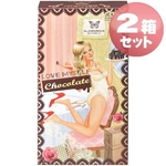 ジェクス コンドーム グラマラスバタフライ チョコレート 【2箱セット】