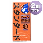 不二ラテックス コンドーム Peny's(ペニーズ) スタンダード 【2箱セット】
