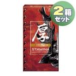 ジェクス KABUTO コンドーム 厚 スタミナ【2箱セット】