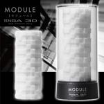 TENGA(テンガ) 3D MODULE