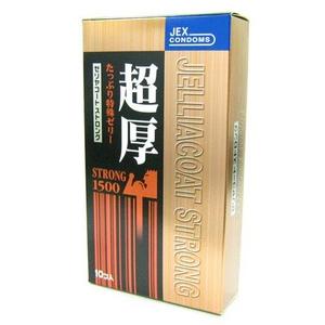 ゼリヤコートストロング 1500【5箱セット】