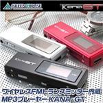GREENHOUSE ワイヤレスFMトランスミッター内蔵MP3プレーヤー GH-KANAGT-1GK レッド