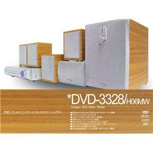 DVD&5.1chホームシアターセット ナチュラルブラウン