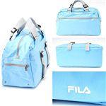 FILA(フィラ) ヨガマット ボストンバッグ 12609037 サックス