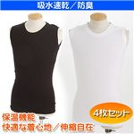 Fine Walker(ファインウォーカ) ノースリーブTシャツ4枚セット ホワイト LLサイズ