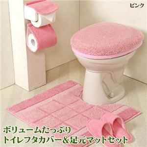 ボリュームたっぷりトイレフタカバー&足元マットセット ピンク洗浄型 の詳細をみる
