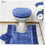 ボリュームたっぷりトイレフタカバー&足元マットセット ブルー洗浄型