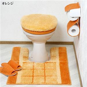 ボリュームたっぷりトイレフタカバー&足元マットセット オレンジ洗浄型 の詳細をみる