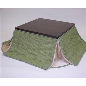省スペースこたつ布団 正方形