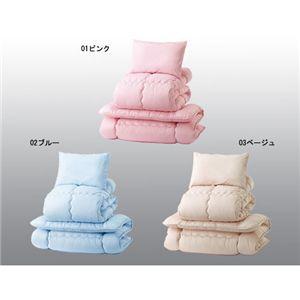 洗えて清潔!保温力のあるウォッシャブル組布団4点セット(シングル)  ピンク シングル