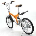 20インチ アルミフレーム 折りたたみ自転車 M-73 オレンジ・ポリッシュ