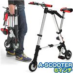 A-SCOOTER��6����� �����륷��С�