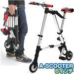 世界最小自転車!A-SCOOTER 6インチ オールシルバー