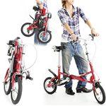 折畳自転車特集!