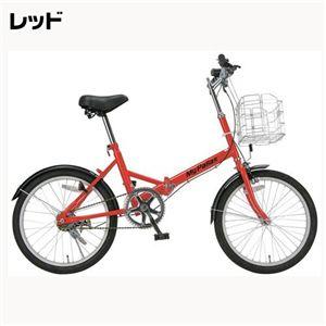 MY PALLAS(マイパラス)20インチ折り畳み自転車  M-202RD レッド