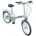 MYPALLAS(マイパラス) 折りたたみ自転車20型 M-27S シルバー