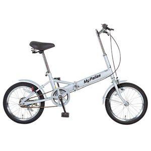 MYPALLAS(マイパラス) 折畳自転車16型 M-101S シルバー