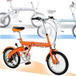 MY PALLAS(マイパラス)折り畳み自転車16型6段ギア/リアサスM-90ラスターオレンジ