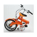 MY PALLAS(マイパラス) 折畳自転車16型6段ギア・リアサス M-09 チタンシルバー