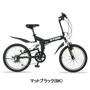 20インチ折畳自転車6段Wサス マットブラック