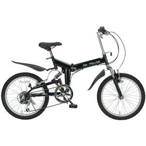 マイパラス M-10 折畳自転車20型・6SP・Wサス スタイリッシュブラックの詳細を見る